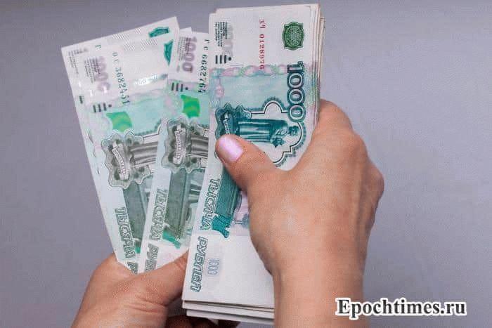 учет долгосрочных кредитов и займов